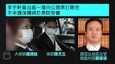 12港人李宇軒首出庭一度向公眾席打眼色 不申請保釋將於高院受審 | 蘋果日報