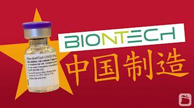 內地疫情|復必泰最快8月內地生產 台灣採購須經復星 | 蘋果日報
