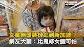 影/女童無頭裝扮紅到新加坡!外國網友讚:比鬼修女還可怕