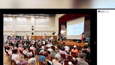 當局為沙田區長者提供一站式服務 250人即場打針 - RTHK