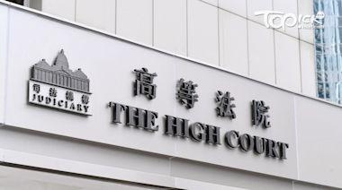 【港區國安法】首案不設陪審團 被告提上訴候判 - 香港經濟日報 - TOPick - 新聞 - 社會