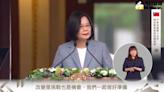 快訊/520就職典禮 總統蔡英文演說全文看這邊!