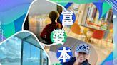 陳曼娜紅磡2,500呎豪宅曝光 落地玻璃坐擁維港海景