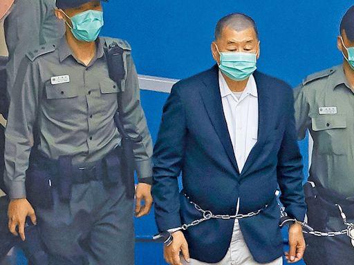黎智英與壹傳媒兩高層被控串謀欺詐 控方申請交由國安法官處理 暫定明年3月開審 | 蘋果日報