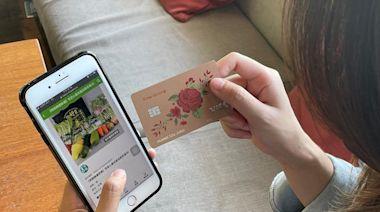居家防疫蔬菜箱正夯 台新銀推線上買菜最高6%回饋 - 工商時報
