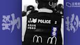 警員反修例戴「警察勁揪」徽章 蘋果:警事隔逾年發內部通告 提醒勿用非官方徵章 | 立場報道 | 立場新聞