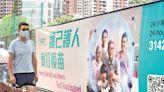 創意人情味思維 鼓勵市民打針 - 香港經濟日報 - 報章 - 評論