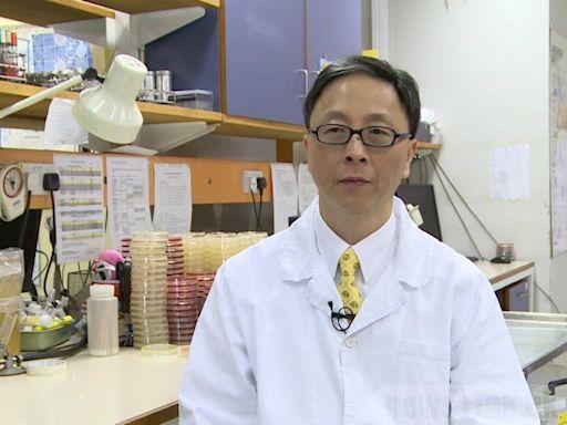 二次感染病毒者抗體病毒量升 專家倡增檢測次數 - RTHK