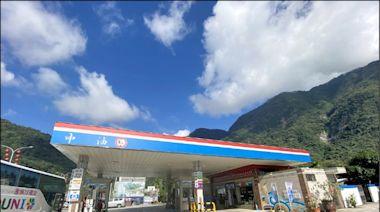 油價中止連十漲 下週汽油降3角 - 自由財經