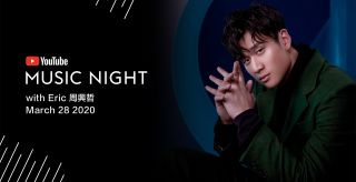 YouTube Music Night with Eric周興哲
