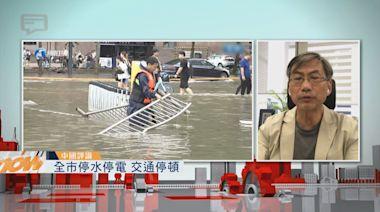 【中國評論】河南暴雨及災情