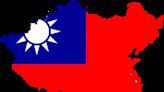 「秋海棠」中華民國在台灣?