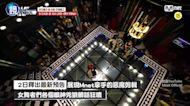 IZ*ONE舞擔彩演崩潰痛哭「不能跳了」 Mnet惡魔剪輯出手血流成河!|鏡週刊 鏡娛樂即時