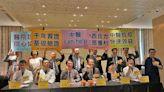 中藥國家隊啟動!新冠肺炎重症中藥方「台灣清冠一號」,加速三採陰出院、調節免疫力