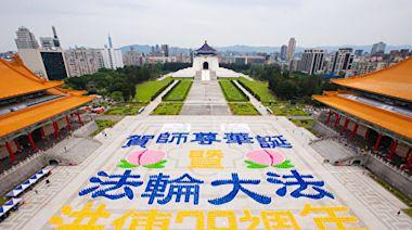 王友群:台灣法輪功學員的心聲