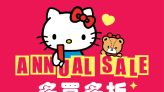 【Sanrio Gift Gate】Annual Sales低至65折優惠(16/09-19/09)