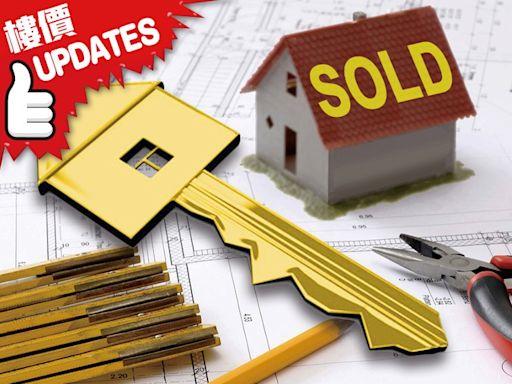 東涌藍籌屋苑三房戶呎售1.26萬 創同類單位新高