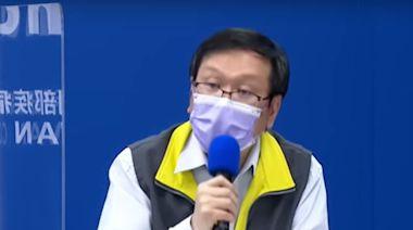 台灣疑打AZ疫苗後死亡首例 指揮中心:死因冠狀動脈硬化相關心臟病