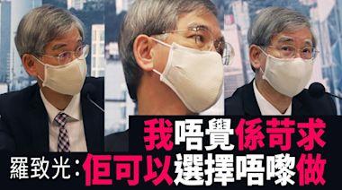 變種病毒︱來港多年外傭強制打針 僱主轟政府:你逼緊佢哋走 批羅致光「可以唔嚟」論無情 | 蘋果日報