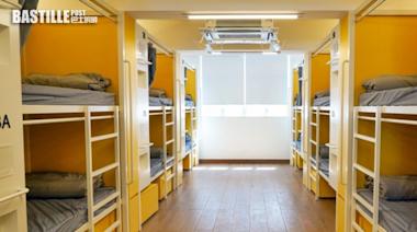 「共聚Hope House」最多容納12露宿者 提供3至6個月臨時住宿 | 社會事