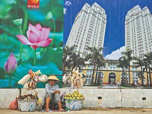 疫情對越南不動產之影響 - A6 名家評論 - 20210618 - 工商時報