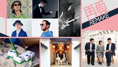 香港博物館節2021 尋尋覓覓再覓覓 | 港生活 - 尋找香港好去處