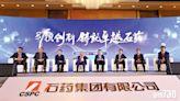 石藥首三季多賺25% - 最新財經新聞   香港財經網   即時經濟快訊 - am730