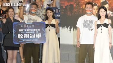 《逆天奇案》成年度劇集收視冠軍 陳展鵬大讚全靠劇本 | 娛圈事