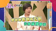 《孟婆客棧》老闆-唐美雲表示 棚內常有諸佛菩薩來加持!!
