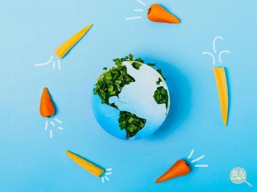 422世界地球日!一起減少肉食,幫地球減碳又兼顧健康