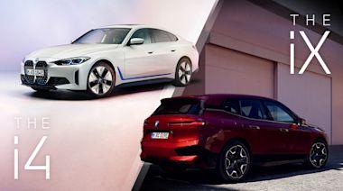 5.8萬搶先入主 BMW iX、i4線上預購開跑最快明年初交車!