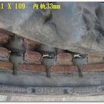 中古外匯挖土機怪手橡膠履帶迷你級_另有其他規格新舊品橡膠塊鐵履帶