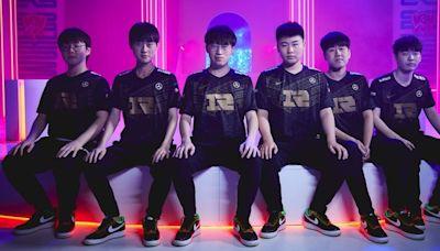 越南媒體指稱抖音母公司計畫收購《英雄聯盟》戰隊 RNG 此項說法遭 RNG 否認