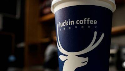 信報即時新聞 -- 瑞幸咖啡與投資者和解 金額最多1.8億美元