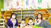 幼稚園引進STEAM教程為升小學鋪路 - 新聞 - am730