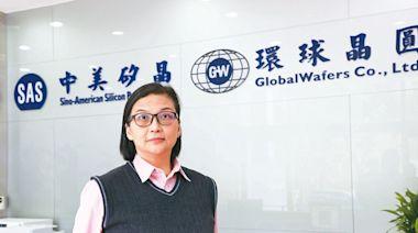 環球晶收購世創案 獲新加坡反壟斷審查通過