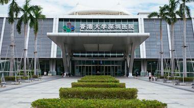 港大深圳醫院男醫生涉性騷擾遭解僱後 疑再有受害女患者發聲控訴