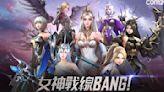 放置射擊 RPG《女神戰線 BANG!》即日開放事前預約