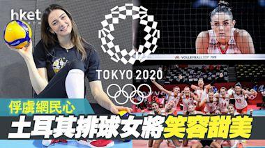 【東京奧運】土耳其女排副攻手 甜美笑容俘虜網民心 - 香港經濟日報 - 即時新聞頻道 - 國際形勢 - 環球社會熱點