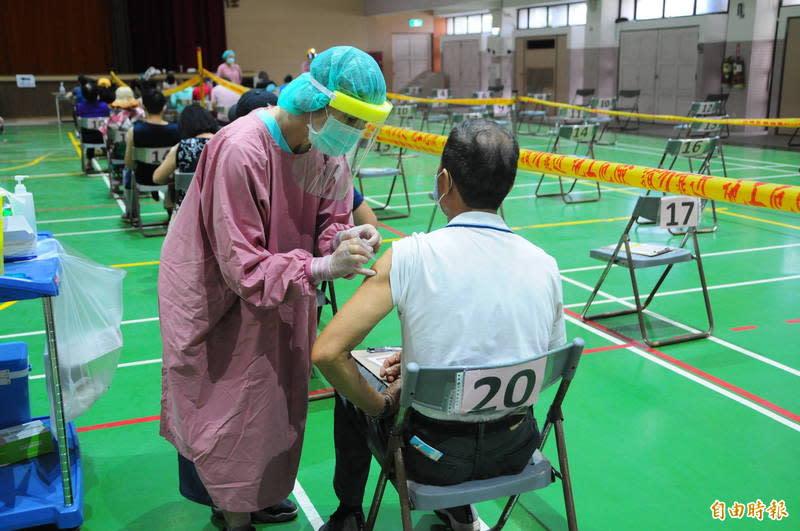 打疫苗預約