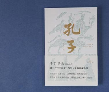 「書物」2021年7月師友贈書錄(一)韋力撰