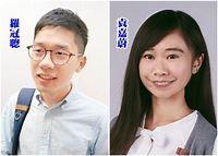 Image courtesy of hk.on.cc