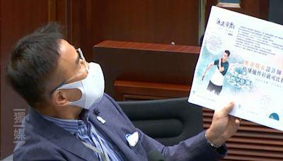 政府申1.5億增強運動科研 田北辰重提伍家朗事件促研發球衣 | 獨媒報導 | 獨立媒體