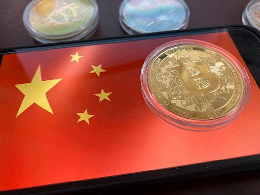 不准挖!中國管制虛擬貨幣 四川比特幣礦場遭斷電 | 全球 | NOWnews今日新聞