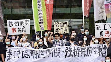 南鐵東移最後半拆戶赴交通部抗議 爆發衝突