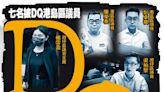 港島七名區議員宣誓無效被DQ