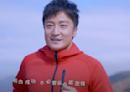 方力申新歌《起跑線》唱好大灣區 網民以為係《大步走》主題曲