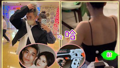 Tyson Yoshi用玩具槍射女友 拍片笑出聲Fans祝佢平安