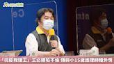 「抗疫救援王」王必勝陷不倫 傳與小15歲護理師婚外情 | 蕃新聞