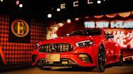 三芒紳士裡外兼修!Mercedes-Benz E-Class 上市發表會|三車型登場